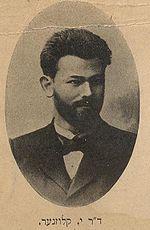 Joseph Klausner