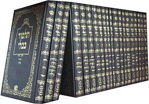 Talmudul Babilonian