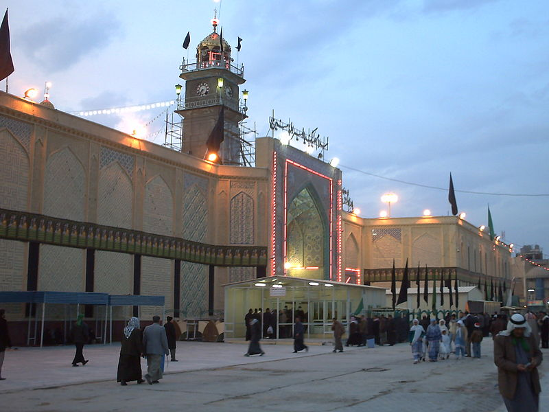 Mausoleul lui Ali, ginerele profetului